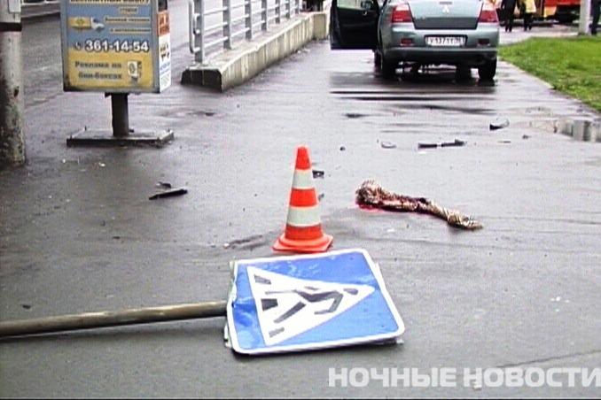 При столкновении двух иномарок пострадала девушка-пешеход