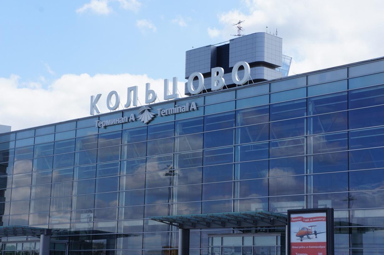 В Кольцово экстренно сел самолет до Иркутска из-за плохого самочувствия пассажира
