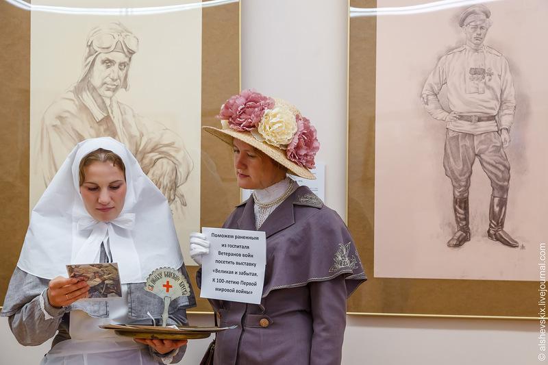 «Великая и забытая»: в Екатеринбурге открыли выставку к 100-летию Первой мировой войны