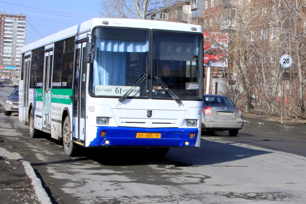 В Екатеринбурге автобус №18 изменит схему движения