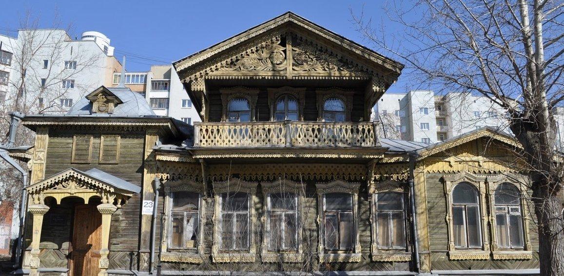 МУГИСО выставит на торги три дореволюционных особняка в центре Екатеринбурга