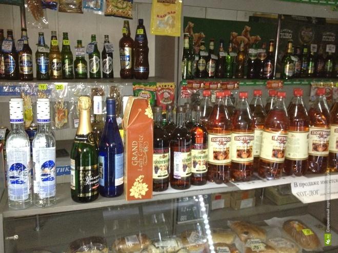 С Нового года не будут продавать водку дешевле 170 рублей