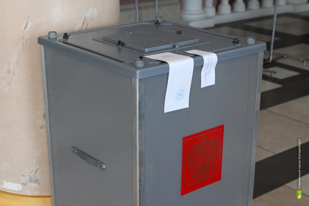 В воскресенье на Среднем Урале стартует досрочное голосование