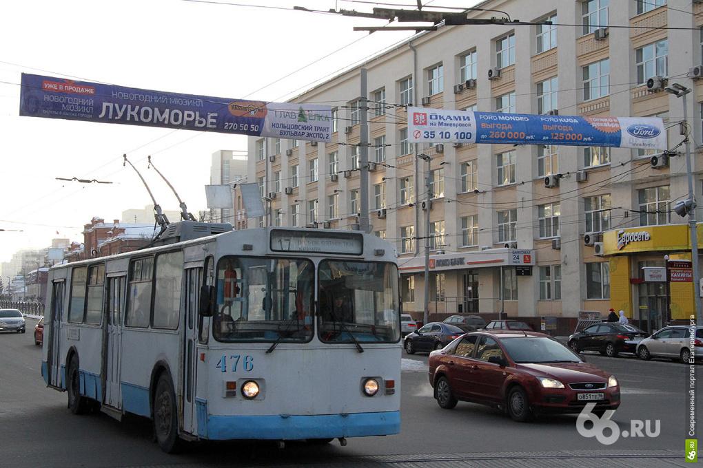 За год трамваи и автобусы Екатеринбурга перевезли 296 млн пассажиров