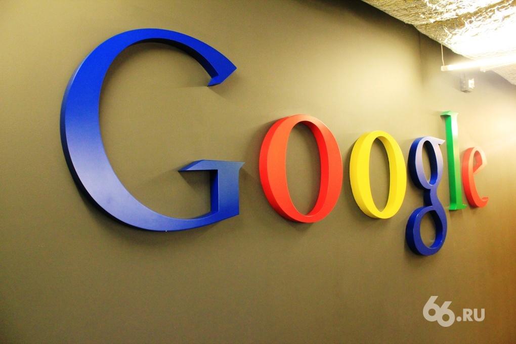 Фоторепортаж 66.ru: московский Google открыл в своем офисе станцию метро