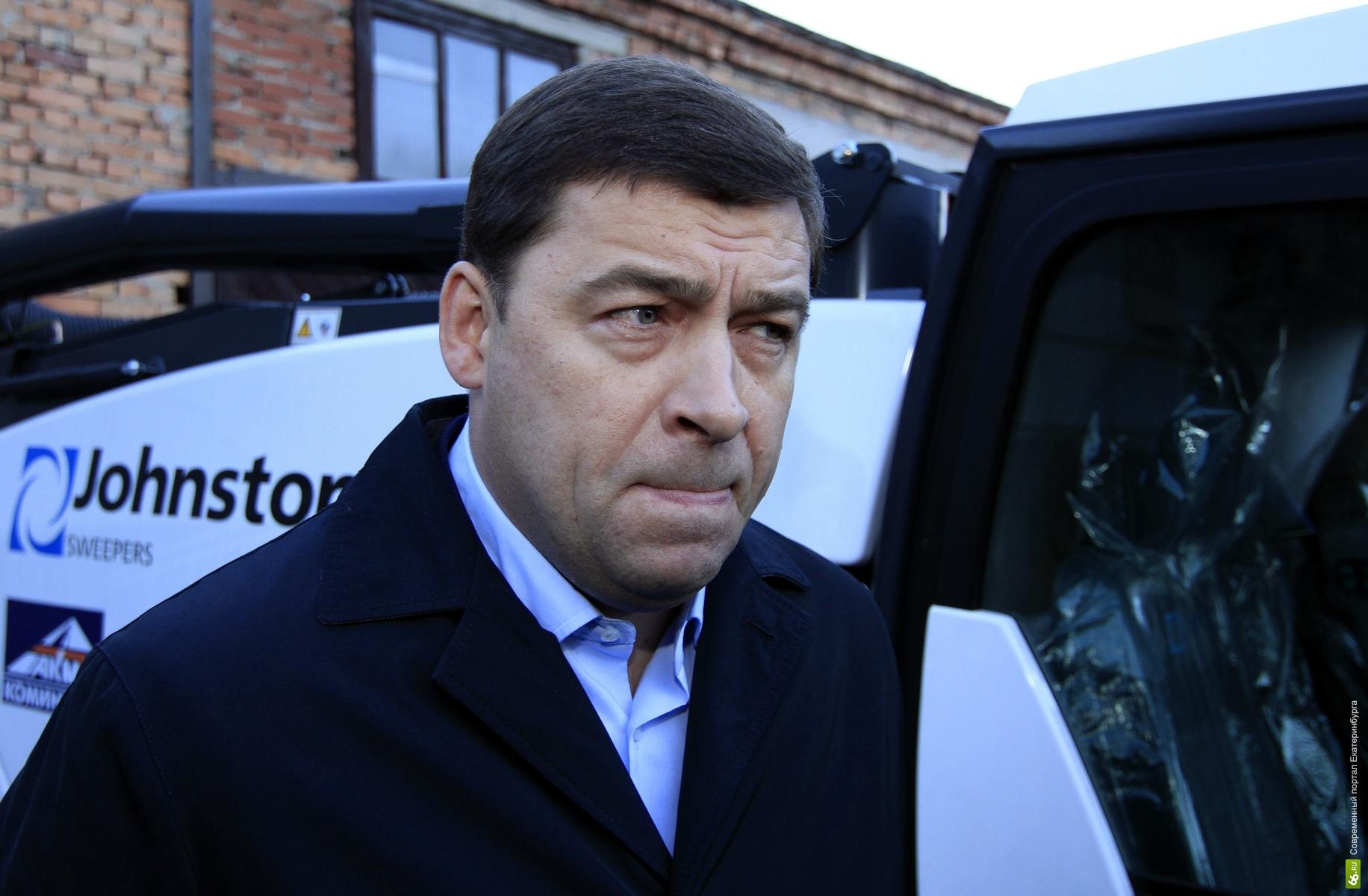 Куйвашев попросит у Путина деньги на метро и «Титановую долину»