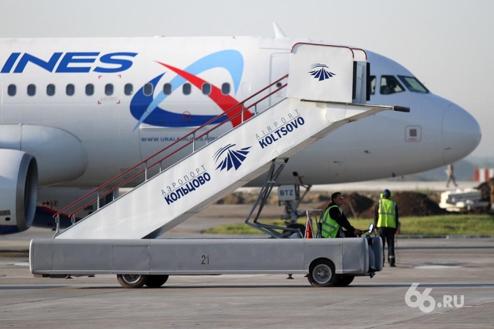 С начала года больше всех рейсов в Кольцово задержали «Уральские авиалинии»