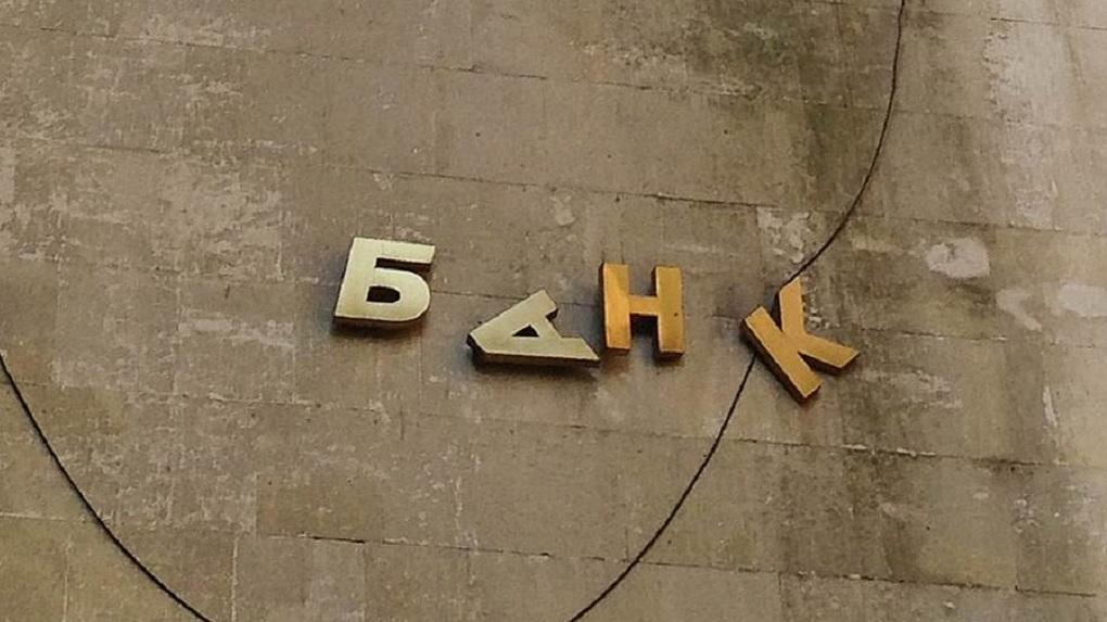 История грандиозной аферы. Как банк «ВТБ 24» отдал «обувному королю» 130 000 000 рублей