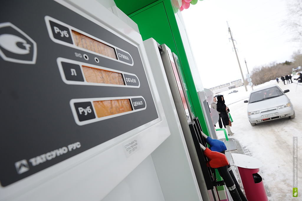 Мониторинг 66.ru: обвал цен на заправках продолжается