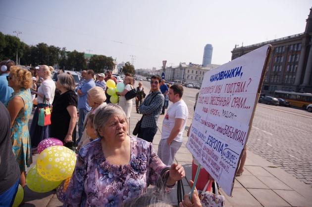 Требуются разгневанные бабушки! КПРФ готовит митинг за сохранение льготного проезда