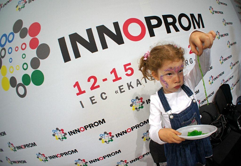 В последний день выставки «Иннопром» оккупировали дети