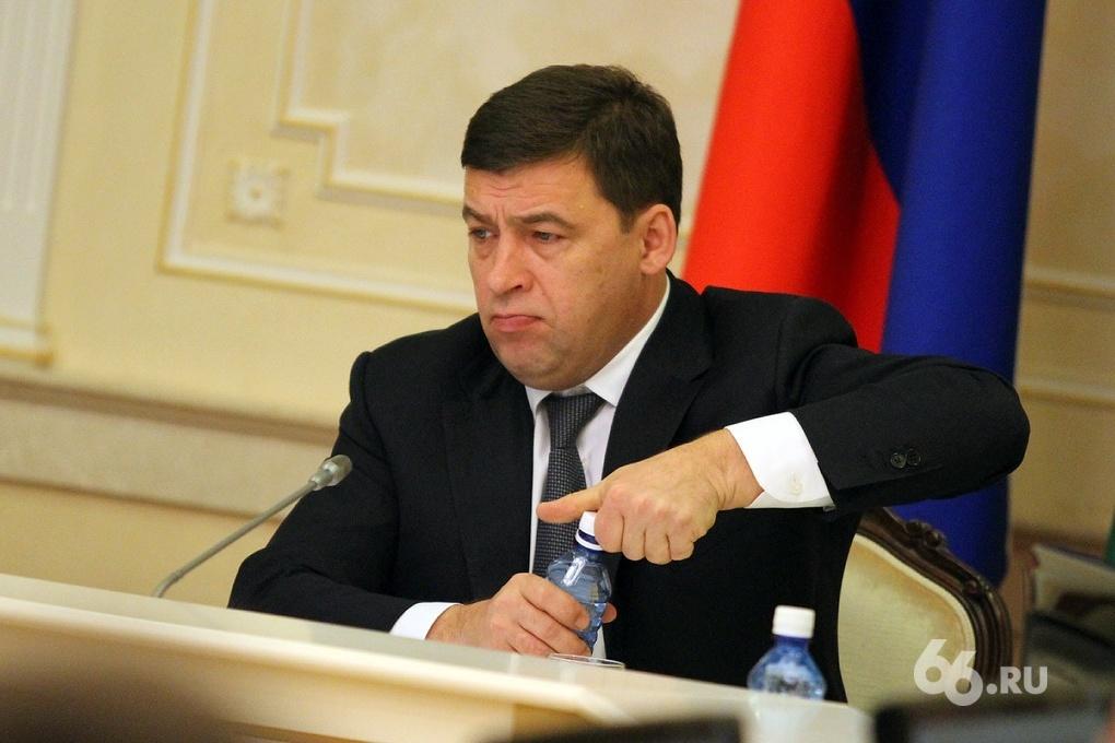 Будут думу думать: губернатор соберет очередной инвестфорум в Екатеринбурге