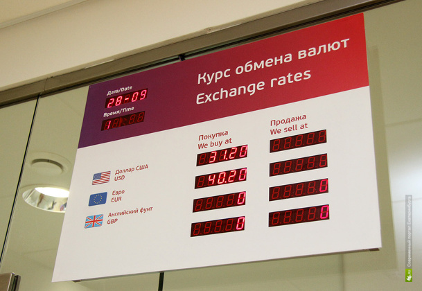 Уральцы скупают валюту. За неделю спрос на доллары и евро вырос в разы
