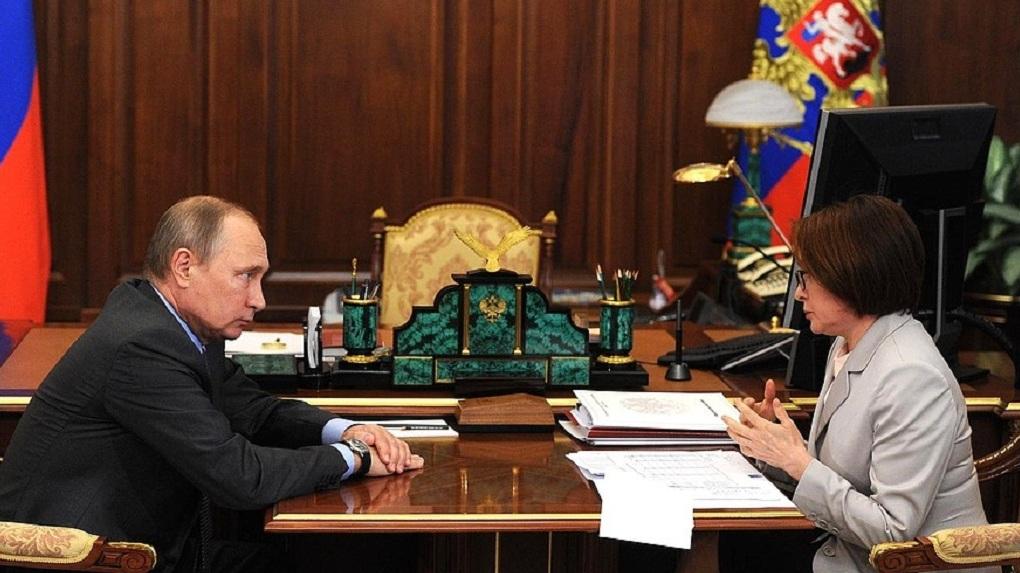Центробанк иАСВ внебудут приостанавливать выплаты вкладчикам «Югры»