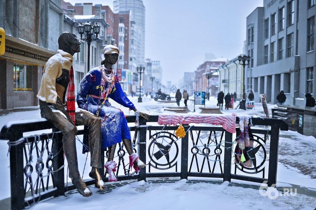 Фоторепортаж 66.ru: Екатеринбург влюбленный
