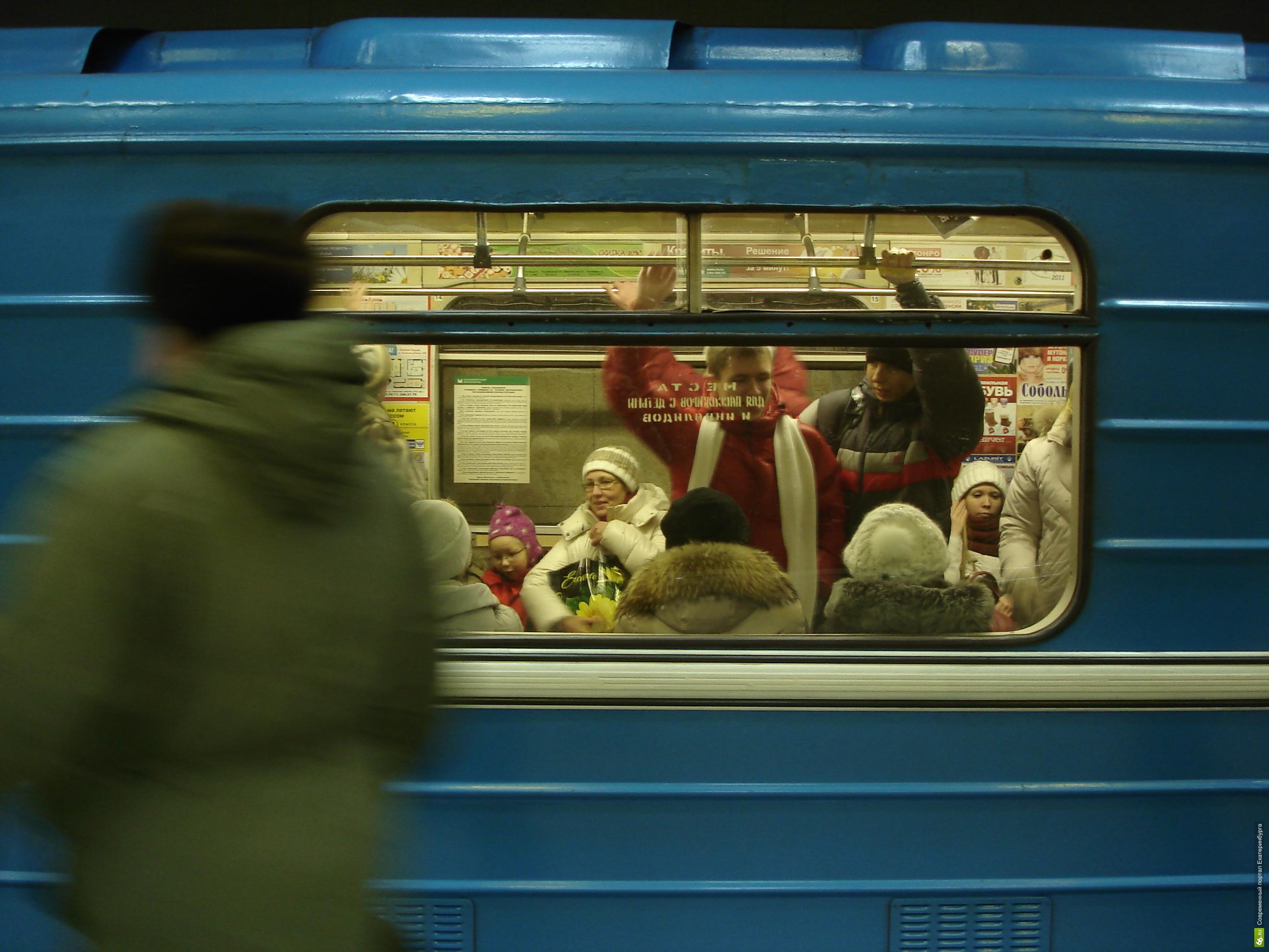 На станции метро «Уралмаш» пакет с продуктами перепутали с бомбой