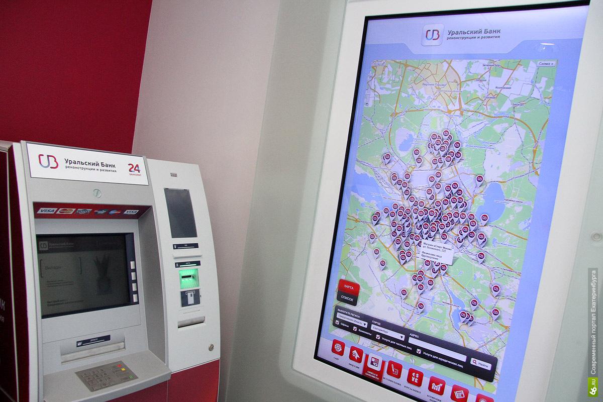 Дело молдавских скиммеров ушло в Ленинский суд Екатеринбурга