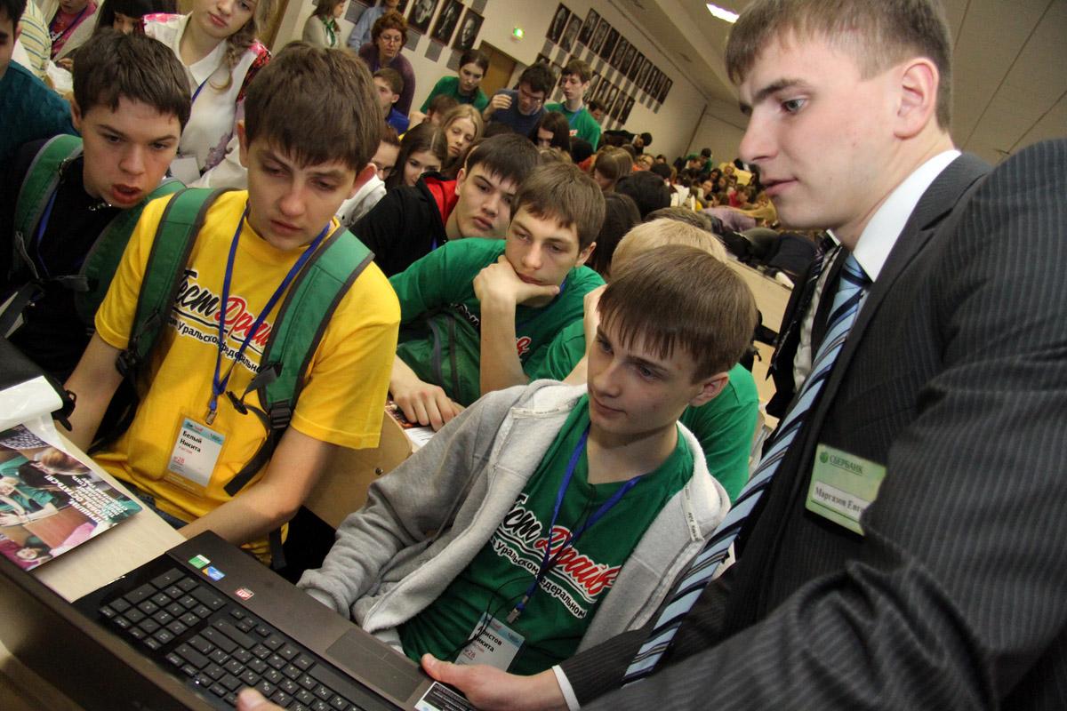 Быстрее, выше, сильнее: школьники соревновались на знание банковских технологий