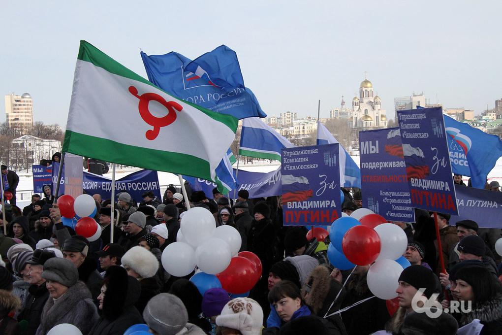 Областные чиновники одобрили закон о митингах