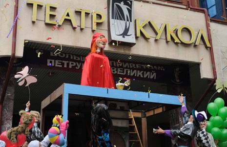 Екатеринбургские кукольники получили призы фестиваля «Петрушка Великий»