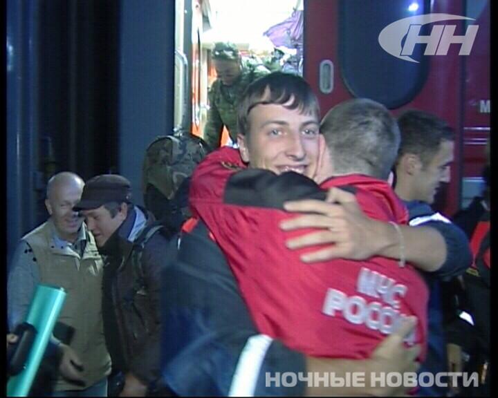 Свердловские спасатели вернулись с Дальнего Востока