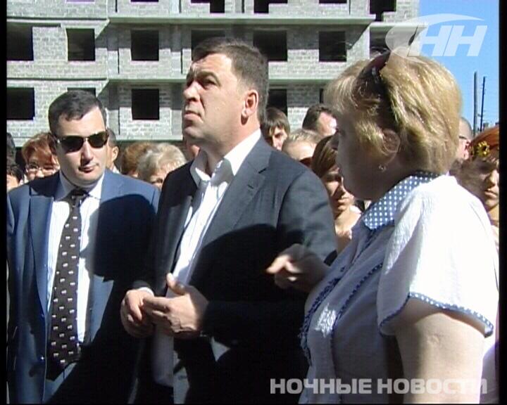 Губернатор встретился с обманутыми дольщиками с Рощинской