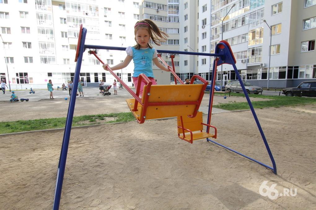 Ребенок в большом городе. Чем занять детей в каникулы?