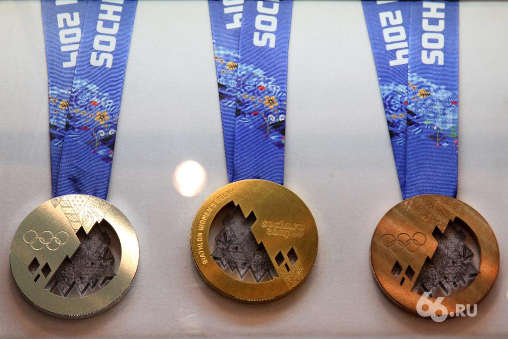 Олимпиада-2014: медальный зачет