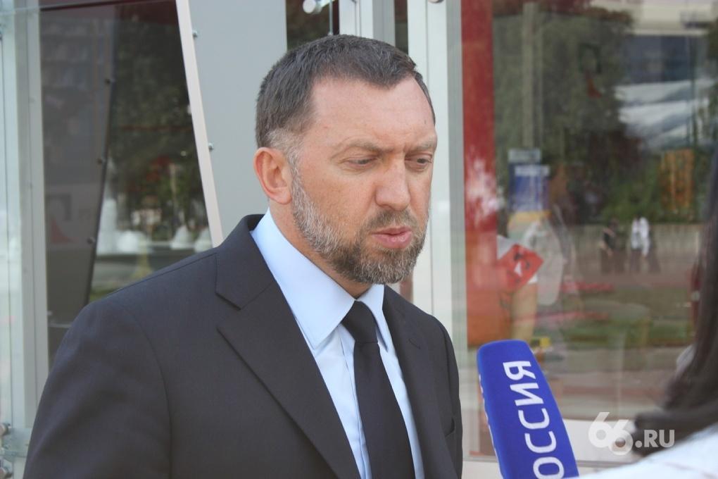 Калужский губернатор заплатит Дерипаске рубль за оскорбления