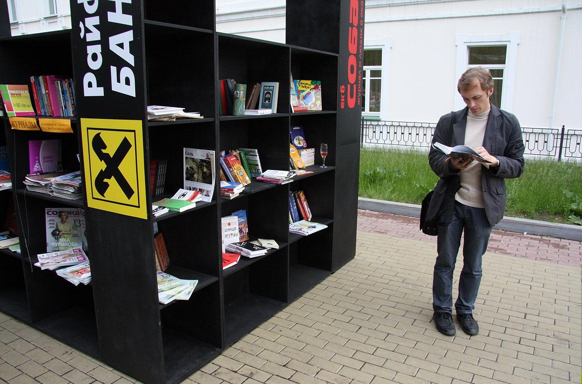 В Екатеринбурге вновь откроется библиотека под открытым небом