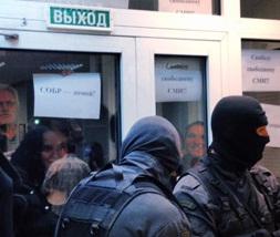 Полиция подвела итоги обысков по делу «Ura.ru»