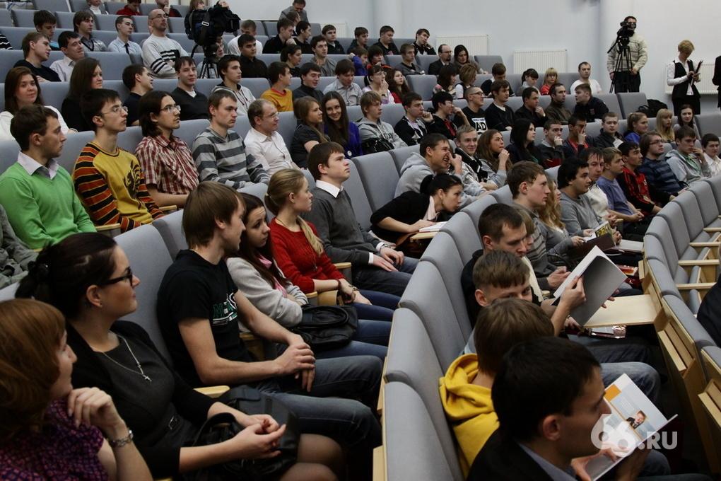Нижнетагильская педакадемия присоединится к РГППУ