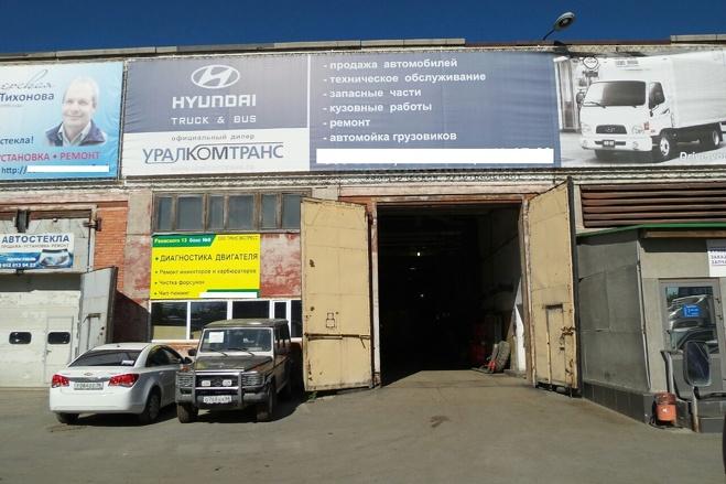 Версия: директору «Уралкомтранса» отрезали голову из-за денег