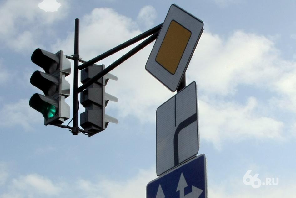 Возле дома Юрия Демина установили светофор