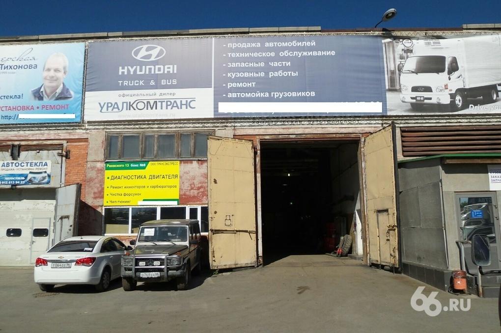 По делу об отрубленной голове допрашивают сотрудников «Уралкомтранса»