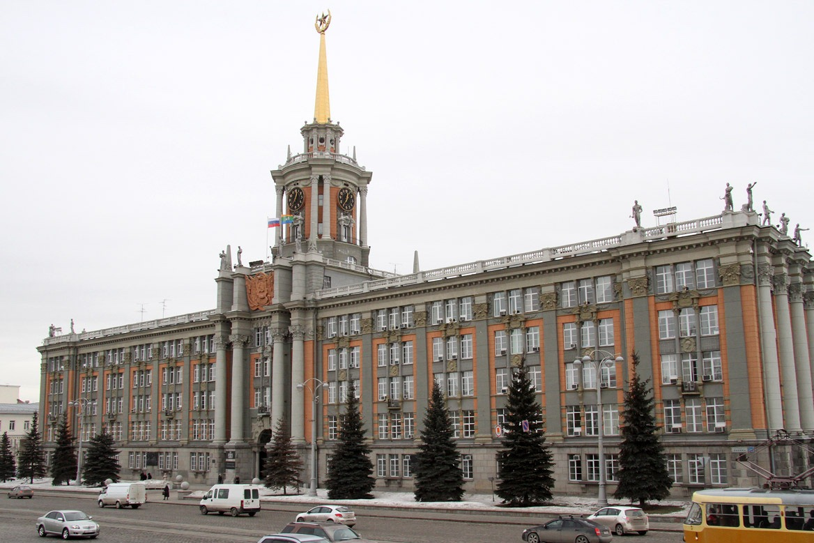 Общественные слушания по бюджету Екатеринбурга пройдут 27 ноября
