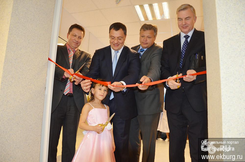 На Громова открылась обновленная детская больница №5