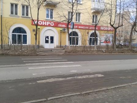 В Березовском водитель сбил ребенка и уехал