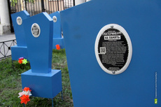 «Кладбище памятников» в Харитоновском парке снова под угрозой закрытия