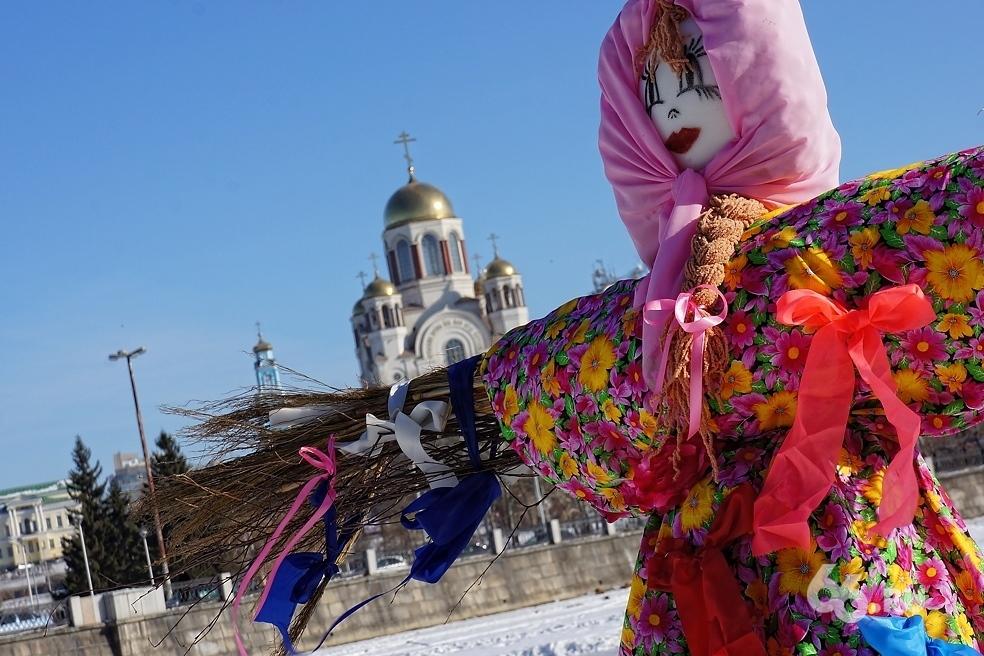 Селфи с блином и забег с медведем: проводы зимы в Екатеринбурге растянутся на два дня