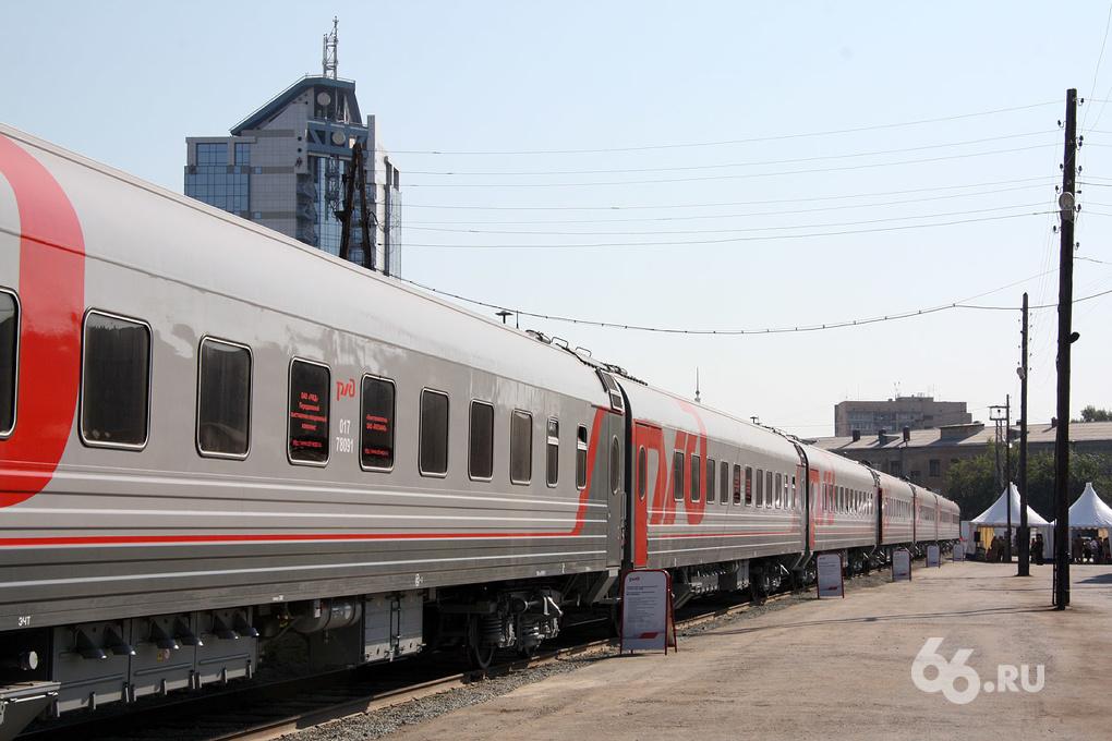 Поезда между Россией и Украиной могут отменить