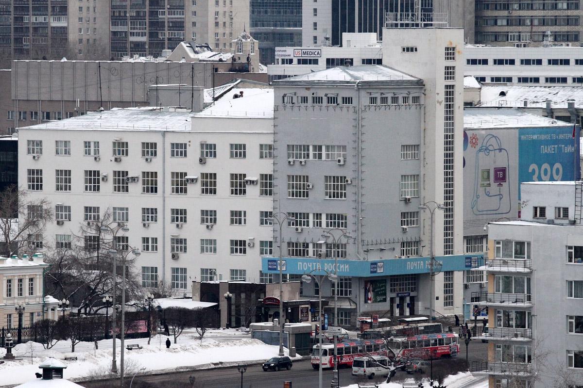 Уральская столица оказалась второй в сотне лучших городов России