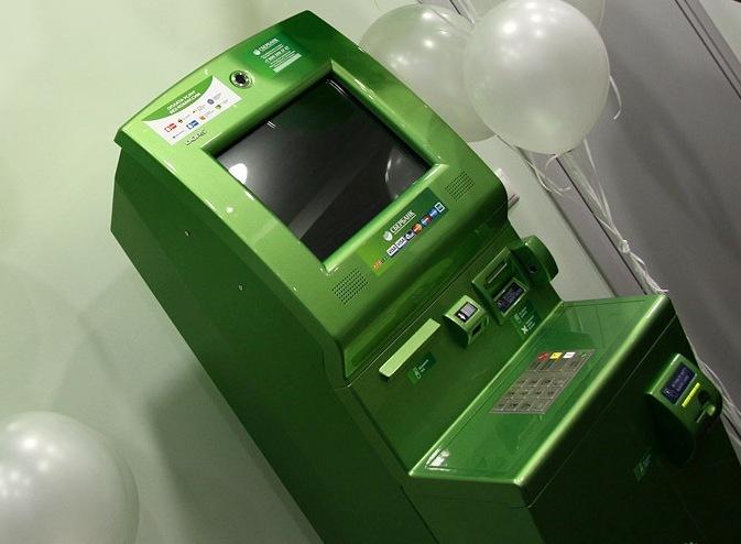 Россияне за месяц сняли со счетов Сбербанка 70 млрд рублей