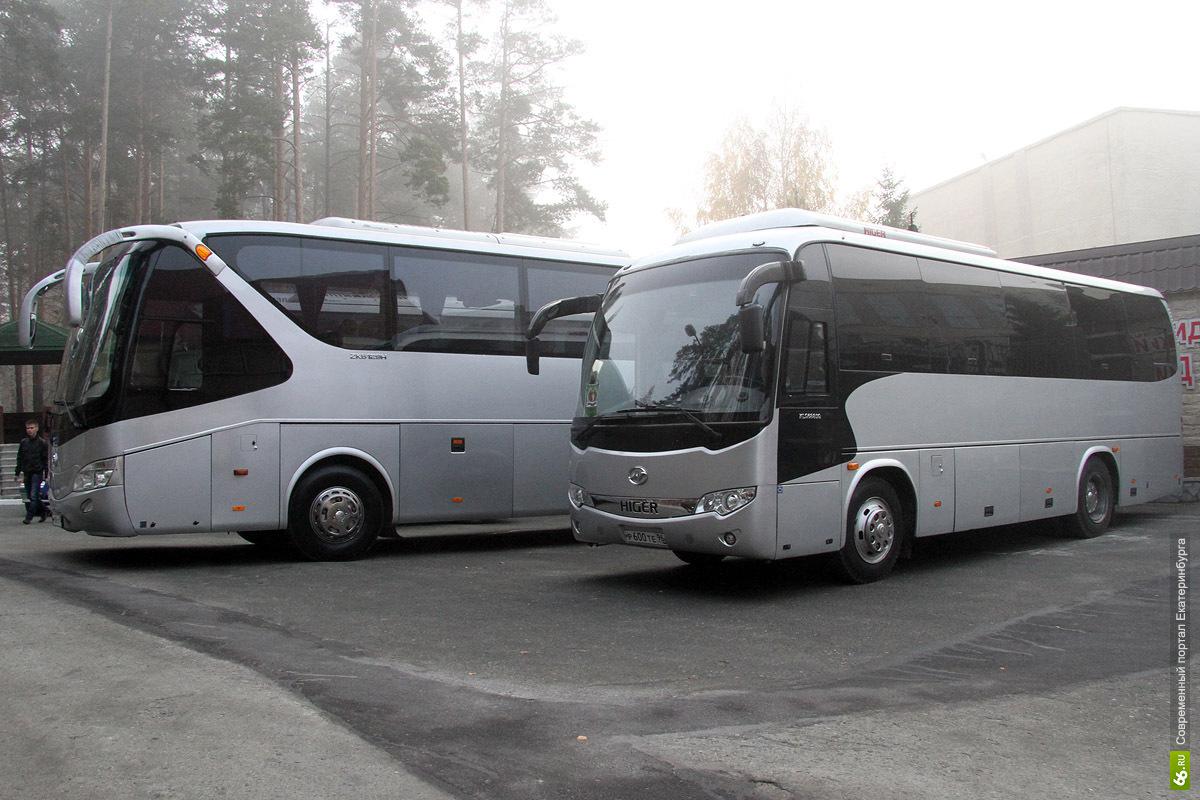 Транспортники Екатеринбурга идут в арбитраж за 1,5 миллиардами