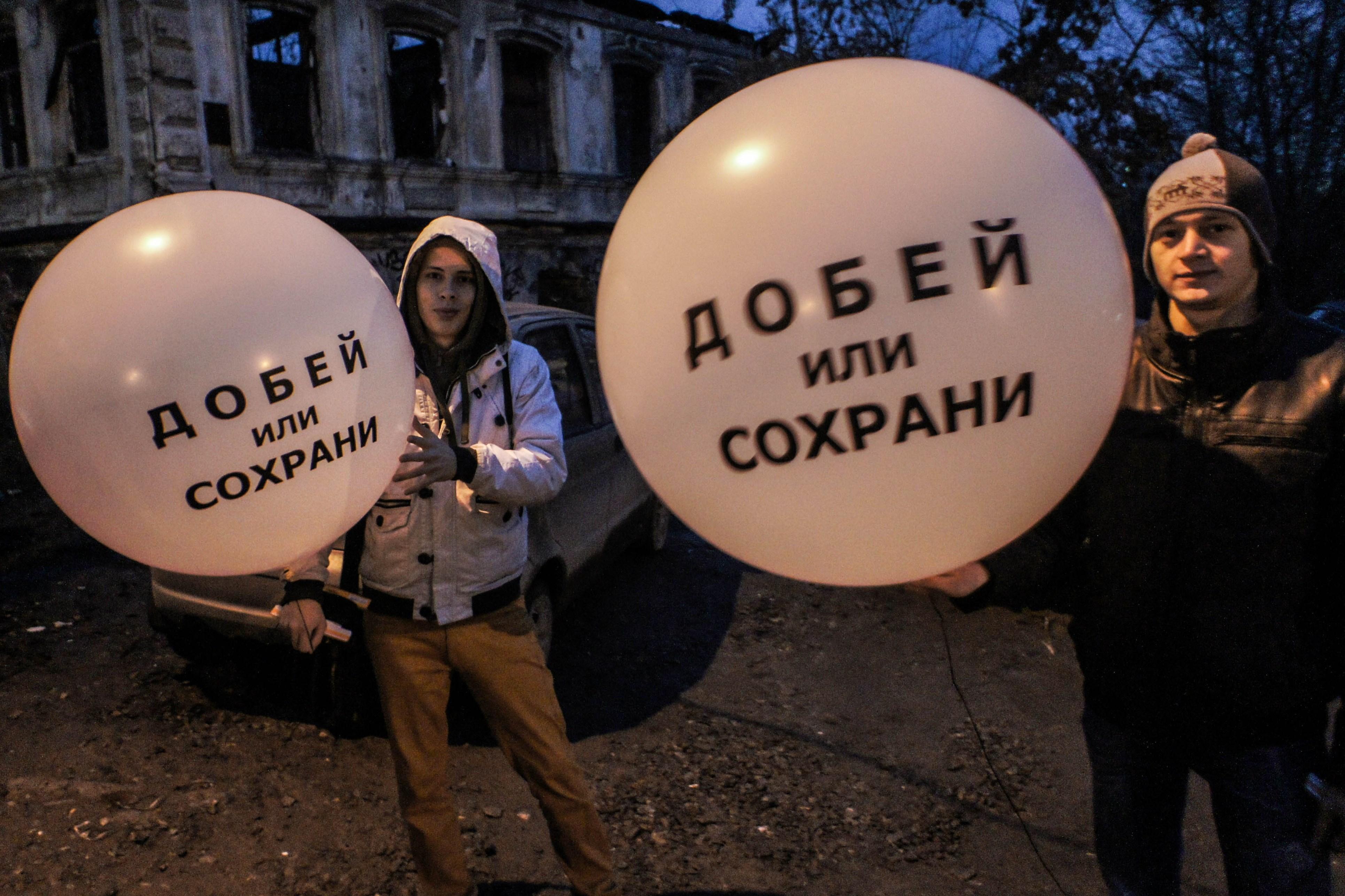 МУГИСО поддержало Портал 66.ru в акции «Добей или сохрани»