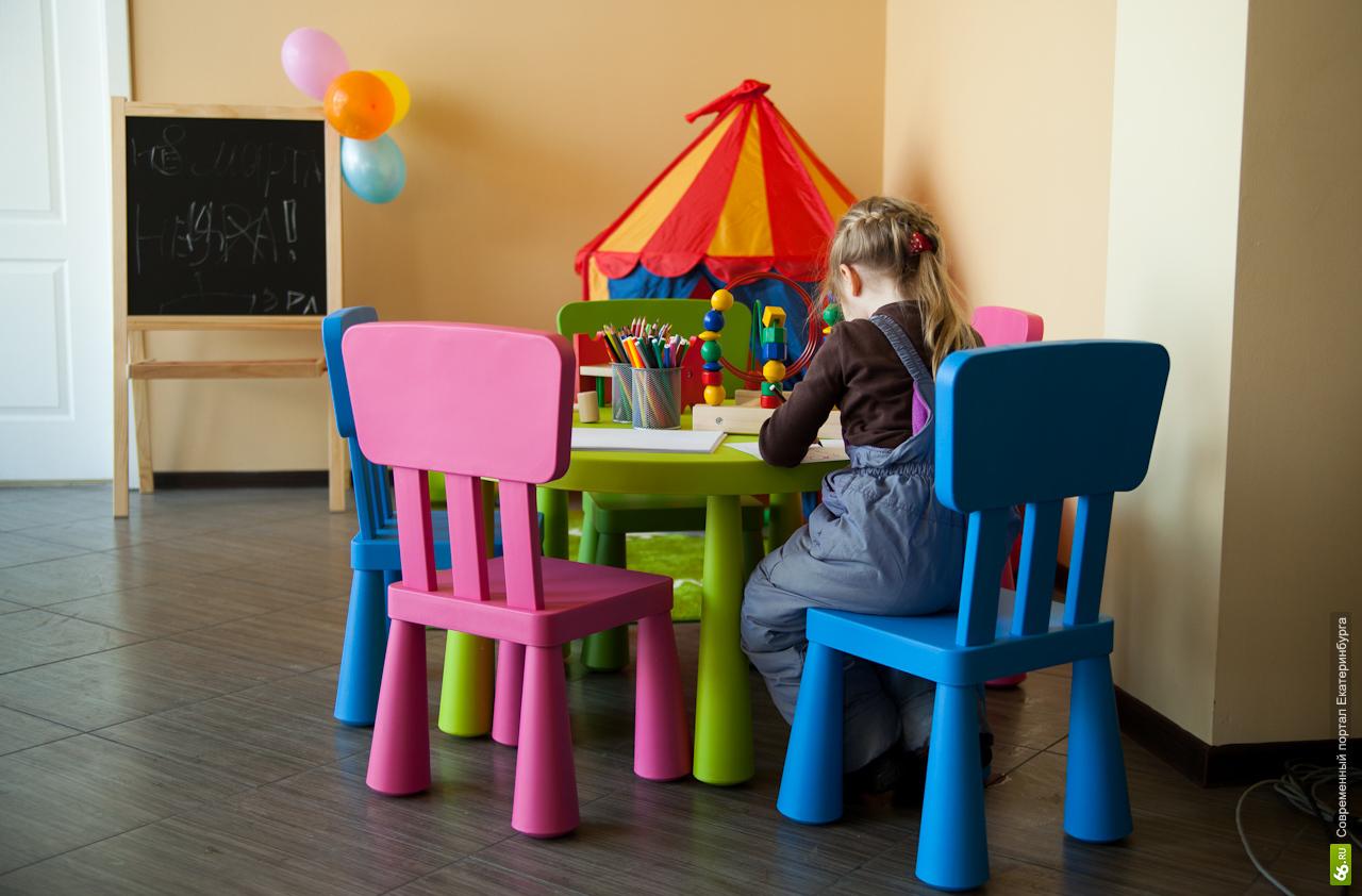 Сотрудникам детсадов в Екатеринбурге повысили зарплату