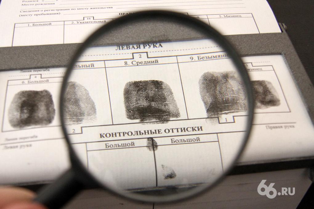 Следователи выясняют, кто убил пожилого мужчину на Уралмаше