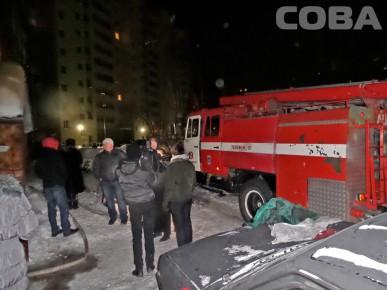 Празднование 23 Февраля на Эльмаше закончилось пожаром