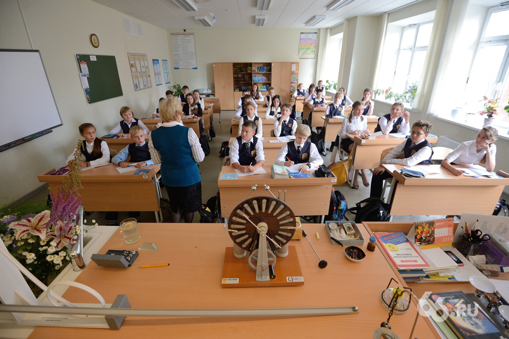 Свердловская область получит на модернизацию системы образования более 26 млн рублей