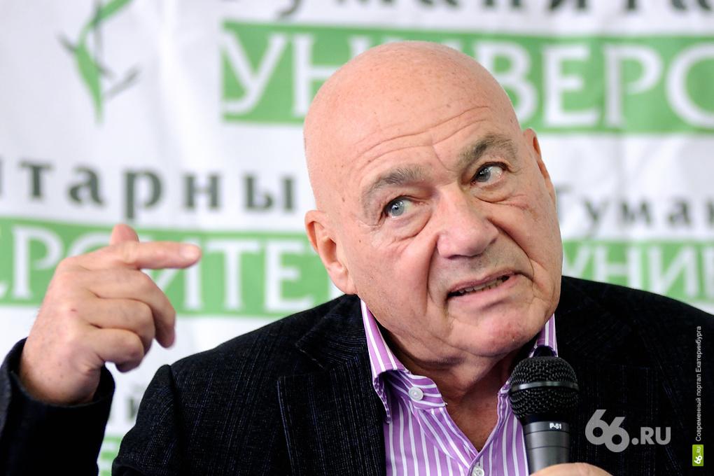 Владимир Познер: «Закон Димы Яковлева» выставляет страну на посмешище»